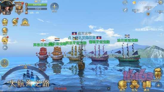 【新闻】传奇女海盗登场《大航海之路》全新航海士来袭